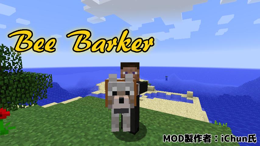 Bee Barker-1
