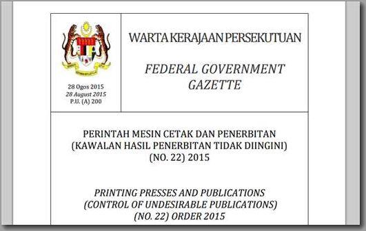 govt-gazette-082815.jpg