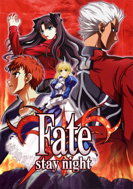 Fate/stay.night全話まとめ