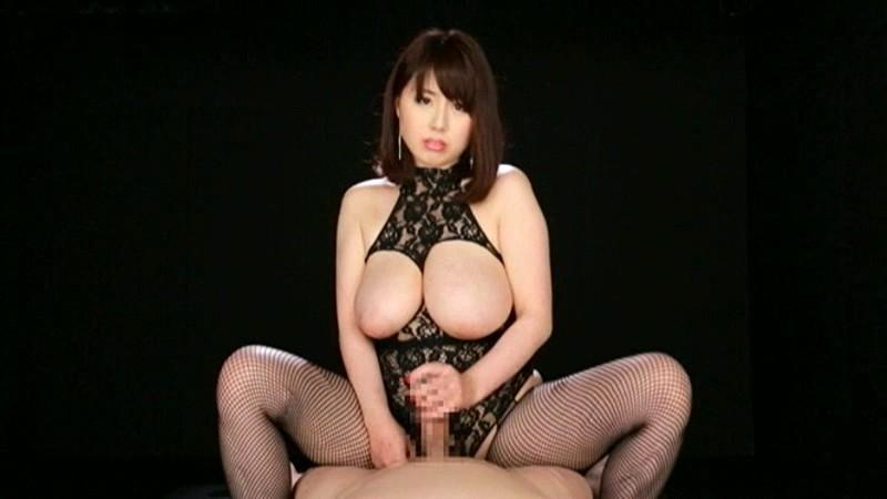 青木りん461