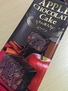 カルディコーヒーファーム アップルチョコレートケーキ