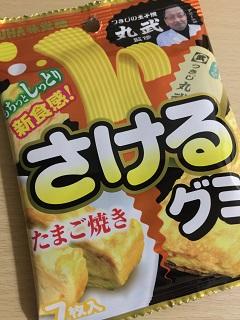 UHA味覚糖 さけるグミ 丸武たまご焼き