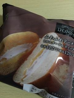 ファミマカフェドーナツ ふわふわドーナツ(カスタード&ホイップ)