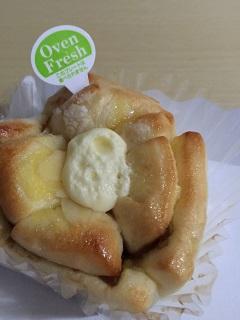 パンの森 塩キャラメルパン(ブリュレ風味)