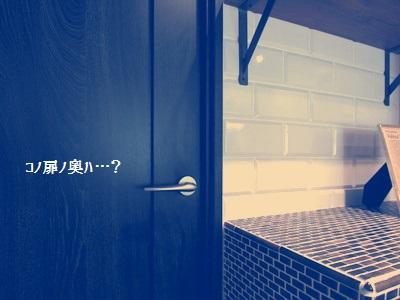shimazuyama0915002.jpg