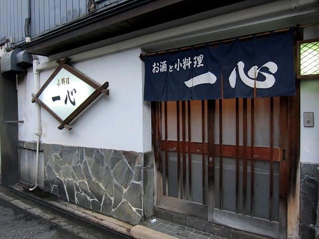 120331ishi01.jpg