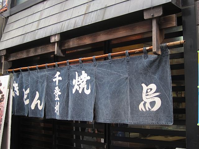 140808_chidori01.jpg