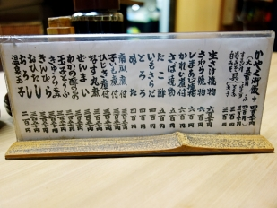 150924kayaku02a.jpg