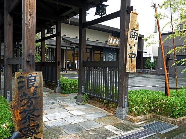150924namiyoshi01.jpg