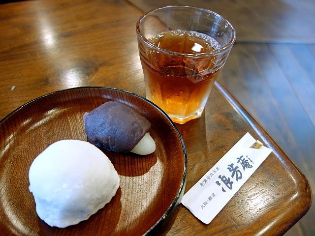 150924namiyoshi03.jpg