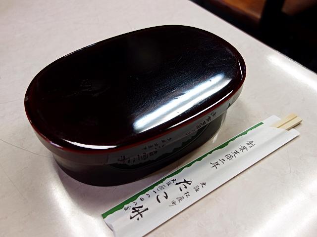 150925takotake02.jpg