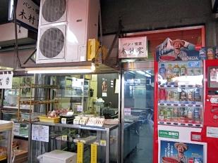 4kimuraya02a.jpg