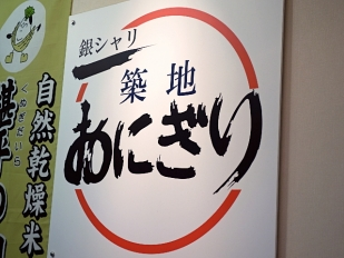5akiyama02b.jpg