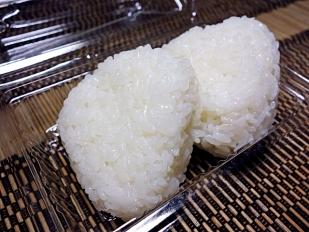 5akiyama02c.jpg