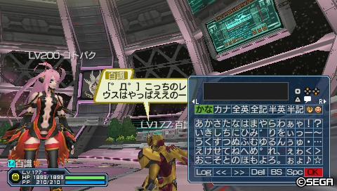 PSP264_コトパクさん