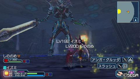 PSP274_ペア舞2