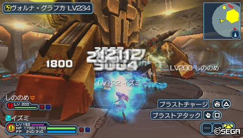 PSP275_ペア舞3
