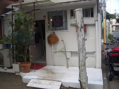 目黒川沿いのお店