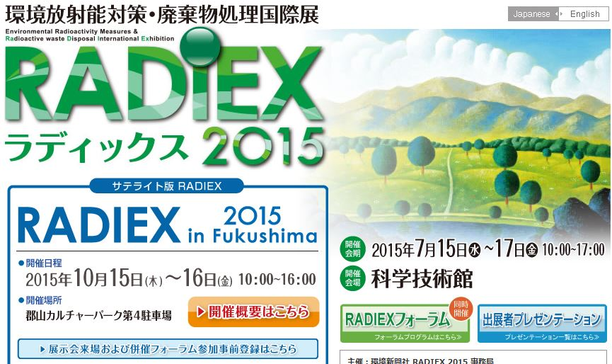 RADIEX.jpg