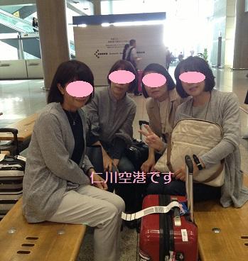 仁川空港です^^