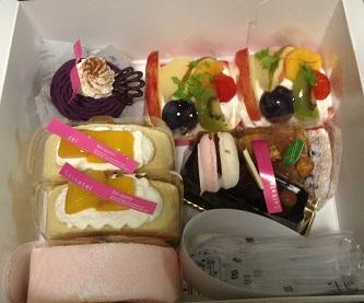 ケーキだっ