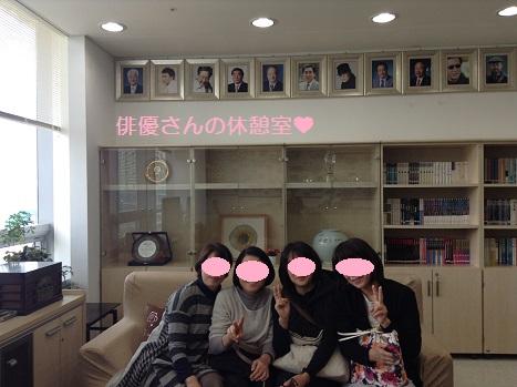 MBC放送局の俳優さんの休憩ルームです!!