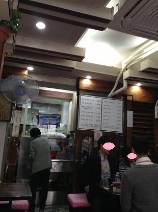 忠武路駅の近くのお店