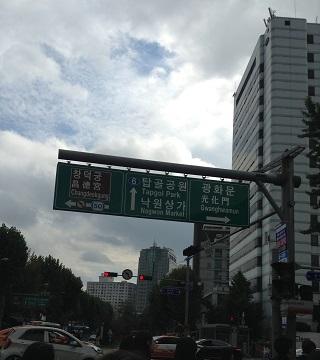 ホテル近くの交差点