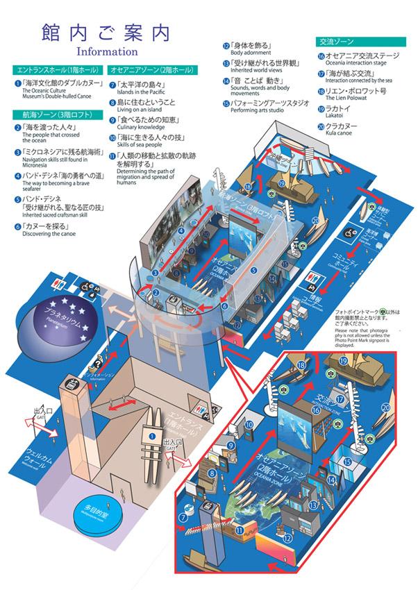 kaiyo-map(1).jpg