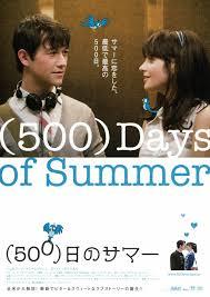 500 summer
