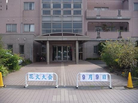 DSCF6608.jpg