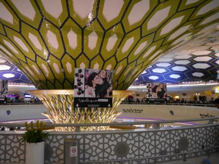 アブダビ空港ターミナル