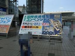 150824_jam_kanban.jpg