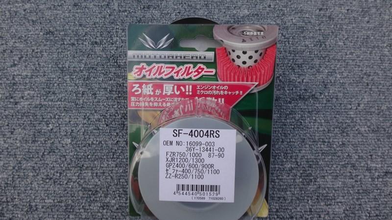 s-DSC02448.jpg