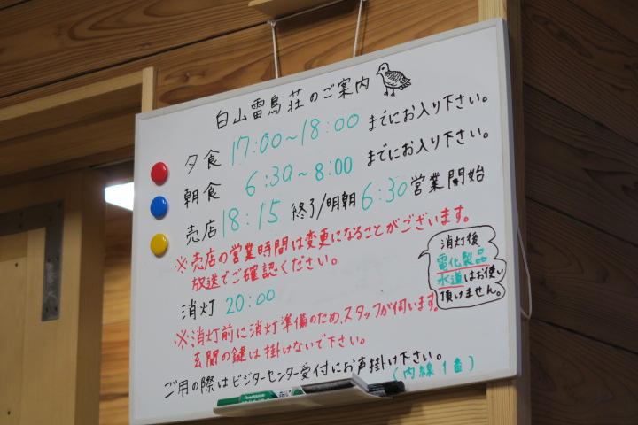340_20150918012101d5e.jpg