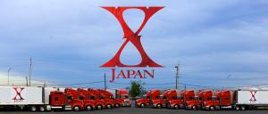 20150916-x japan