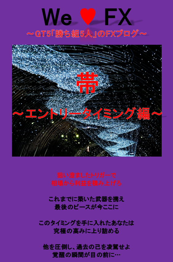 ouyou-hyoushi-002.png
