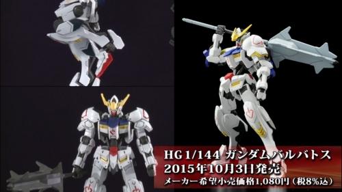 HG-ガンダム-バルバトス 最速レビュー1