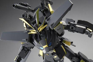 HGBF ガンダムドライオンIII(ドライ)rt1