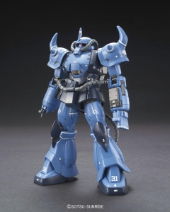 HG プロトタイプグフ(戦術実証機)01