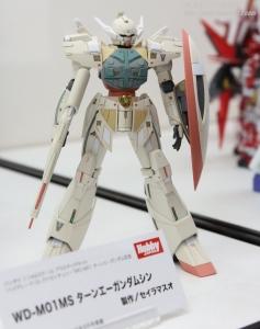 全日本模型ホビーショー2015 0111