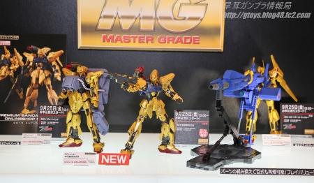 全日本模型ホビーショー2015 0201