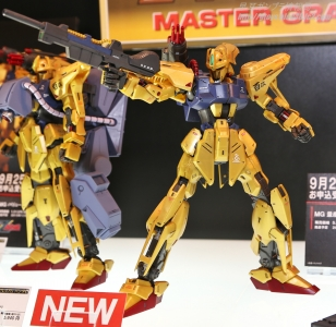 全日本模型ホビーショー2015 0203