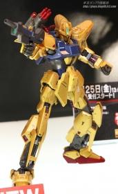 全日本模型ホビーショー2015 0204