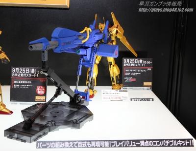 全日本模型ホビーショー2015 0209