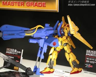 全日本模型ホビーショー2015 0212