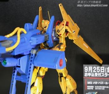 全日本模型ホビーショー2015 0211