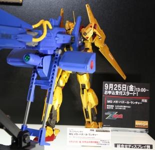 全日本模型ホビーショー2015 0210