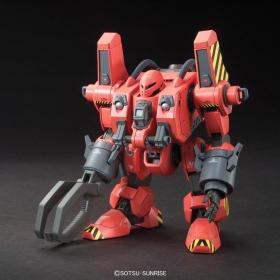 HG モビルワーカーMW-01 01式後期型(マッシュ機)01