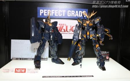 全日本模型ホビーショー2015 0301